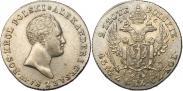 Монета 2 злотых 1820 года, , Серебро