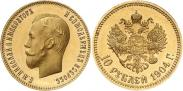 Монета 10 рублей 1909 года, , Золото