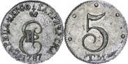 Монета 5 копеек 1787 года, , Серебро