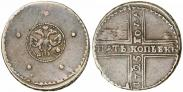 Монета 5 копеек 1725 года, , Медь