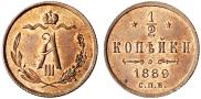 Монета 1/2 копейки 1886 года, , Медь