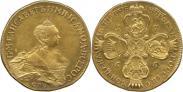 Монета 20 рублей 1755 года, Пробные, Золото