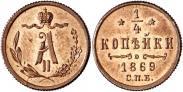 Монета 1/4 копейки 1869 года, , Медь
