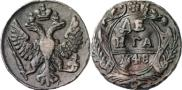 Монета Денга 1749 года, , Медь