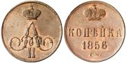 Монета 1 копейка 1862 года, , Медь