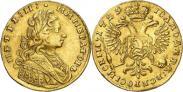 Монета 1 червонец 1729 года, , Золото