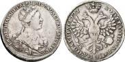 Монета Полтина 1727 года, Петербургский тип, портрет вправо, Серебро