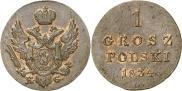 Монета 1 грош 1833 года, , Медь