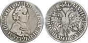 Монета Полтина 1702 года, Узкий портрет, Серебро