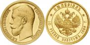 Монета Империал - 10 рублей 1895 года, , Золото