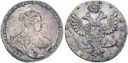 Монета Полтина 1739 года, Петербургский тип, Серебро