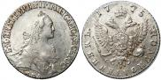 Монета Полуполтинник 1767 года, , Серебро