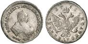 Монета Полуполтинник 1751 года, , Серебро