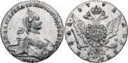 Монета 1 рубль 1765 года, , Серебро