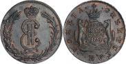 Монета 2 копейки 1780 года, , Медь