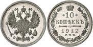 Монета 10 копеек 1910 года, , Серебро