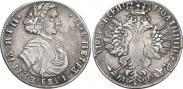Монета Полтина 1710 года, Портрет 1707 года, Серебро