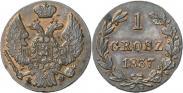 Монета 1 грош 1837 года, , Медь