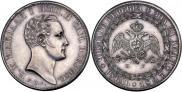 Монета 1 рубль 1827 года, С портретом Николая I Работы Я. Рейхеля. Пробный, Белый металл