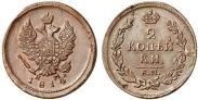 Монета 2 копейки 1814 года, , Медь