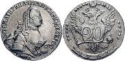 Монета 20 копеек 1765 года, , Серебро