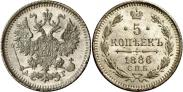 Монета 5 kopecks 1881 года, , Silver