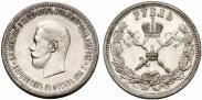 Монета 1 рубль 1896 года, В память коронации Императора Николая II, Серебро