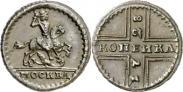 Монета 1 копейка 1729 года, , Медь