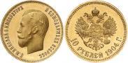 Монета 10 рублей 1906 года, , Золото