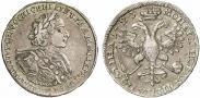 Монета Poltina 1723 года, Portrait with ermine mantle, Silver