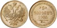 Монета 5 копеек 1866 года, , Медь