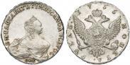 Монета 1 рубль 1757 года, Портрет работы Б. Скотта, Серебро
