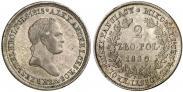 Монета 2 злотых 1826 года, , Серебро