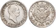 Монета 2 злотых 1824 года, , Серебро