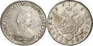 Монета Полуполтинник 1793 года, , Серебро