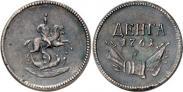 Монета Денга 1761 года, Пробная, Медь