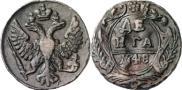 Монета Денга 1752 года, , Медь