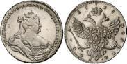 Монета 1 рубль 1739 года, Петербургский тип, Серебро