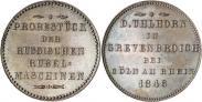 Монета Модуль рубля 1846 года, Пробный, Медь