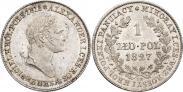 Монета 1 злотый 1830 года, , Серебро