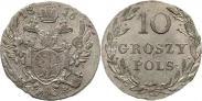 Монета 10 грошей 1825 года, , Серебро