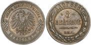 Монета 3 копейки 1898 года, Берлинский монетный двор. Пробные, Медь