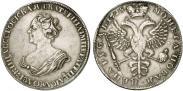Монета 1 рубль 1725 года, Траурный, Серебро