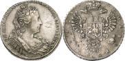 Монета 1 рубль 1733 года, , Серебро