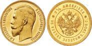 Монета 25 рублей 1908 года, В память 40-летия Императора Николая II, Золото