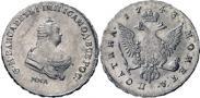 Монета Полтина 1749 года, , Серебро