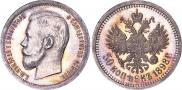Монета 50 копеек 1907 года, , Серебро