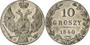 Монета 10 грошей 1833 года, , Серебро