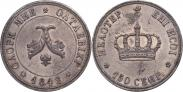 Монета Полтина 1842 года, Пробная, Медь