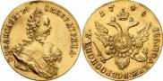 Монета 1 червонец 1743 года, , Золото